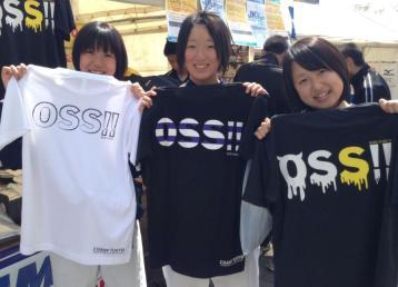 Je fenomen - celo na Japonskem.